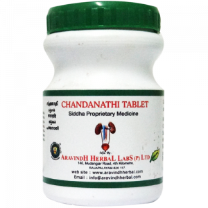 Chandanathi Tablet 100nos